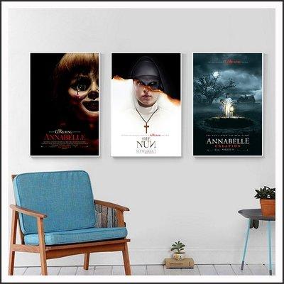 安娜貝爾 Annabelle 鬼修女 The Nun 海報 電影海報 掛畫 嵌框畫 @Movie PoP 多款海報#