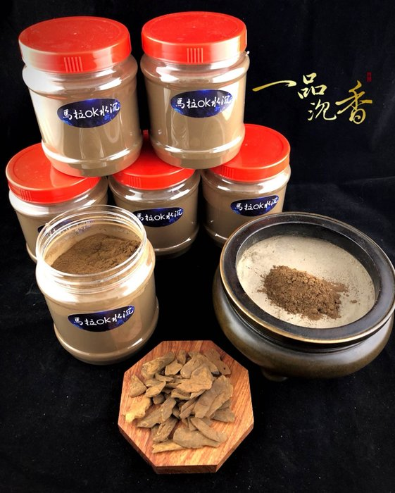 【一品沉香】【免運】頂級馬拉ok產區-水沉香粉50斤 $$45000