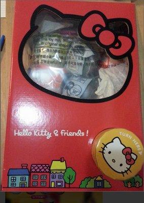 2007年 Hello Kitty & Friends 麥當勞扭蛋機連 Sanrio 毛公仔扭蛋 (全新未開封)