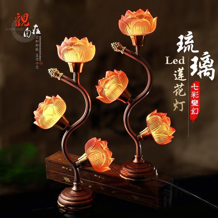 聚吉小屋 #佛教用品Led蓮花琉璃酥油燈座長明燈供佛七彩電蠟燭環保琥珀色1對