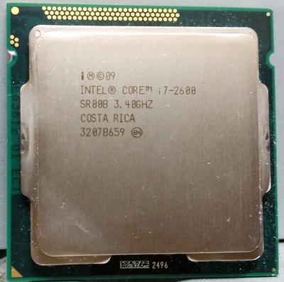 {  電腦水水的店 }~  Intel Core i7-2600 CPU/LGA1155腳位/3.4GHZ特價$1900