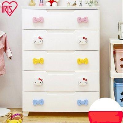 『格倫雅』愛麗思IRIS愛麗絲HelloKitty兒童塑膠抽屜式收納櫃子整理箱五鬥櫥^29818