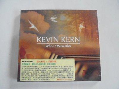 凱文柯恩 Kevin Kern--美麗回憶 **全新**CD