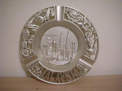 全新馬來西亞購回精緻立體雕工 / 餐盤 / 著名地標擺飾圓盤