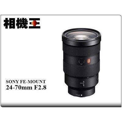 ☆相機王☆Sony FE 24-70mm F2.8 GM〔SEL2470GM〕平行輸入 (5)