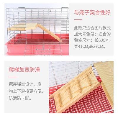兔籠兔子荷蘭豬龍貓刺猬松鼠籠子隔層樓梯套件踏板跳臺二層站臺用品