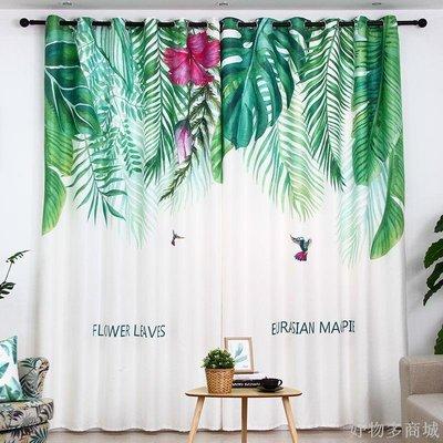 好物多商城 ins北歐風植物小清新成品訂製窗簾臥室客廳加厚遮光布掛鉤羅馬桿