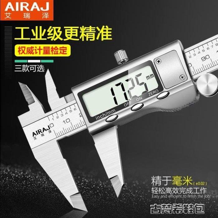 卡尺 電子數顯卡尺高精度游標卡尺迷你不銹鋼0-150-200-300mm DF