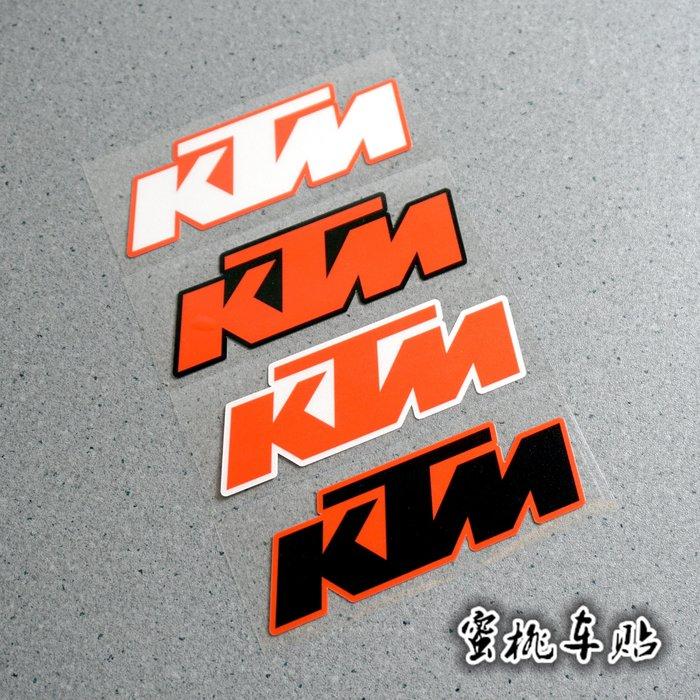 KTM 1290ADV 1190 690 390DUKE邊箱貼紙車身貼頭盔貼紙(200元以上發貨