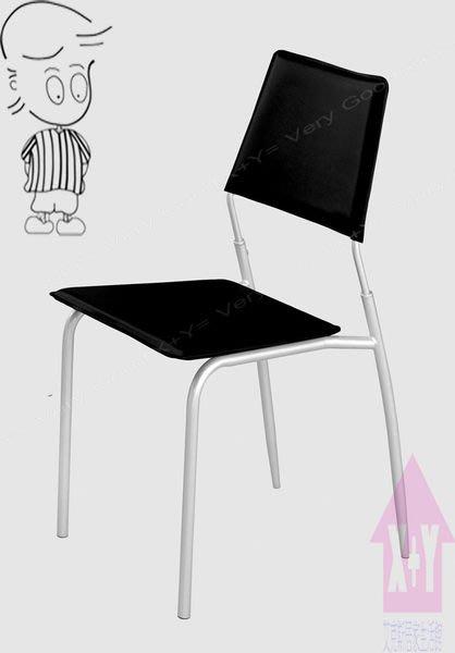【X+Y時尚精品傢俱】現代餐桌椅系列-采尼 餐椅(黑皮).適合餐廳.學生椅.化妝椅.會客椅.摩登家具