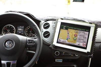 [極致工坊] Volkswagen 福斯 Tiguan 專用 筆記型電腦 平板 車架 固定架可用於New iPAD 1 2
