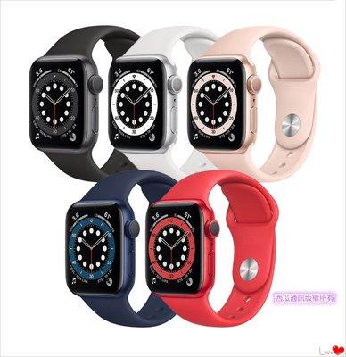 【西瓜通訊】高雄有店面 全新未拆Apple Watch Series 6 (LTE) 44mm