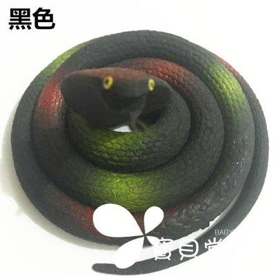 仿真蛇玩具眼鏡蛇假田蛇模型兒童玩具軟膠橡膠蛇整人惡搞道具BBDJ8051
