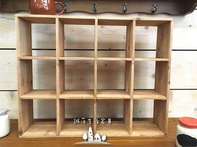 ~誠萍生活家具~木色12格櫃 收納櫃 木櫃 置物櫃 商品展示櫃 玩具公仔陳列櫃 分類櫃 可平放~直購價$690