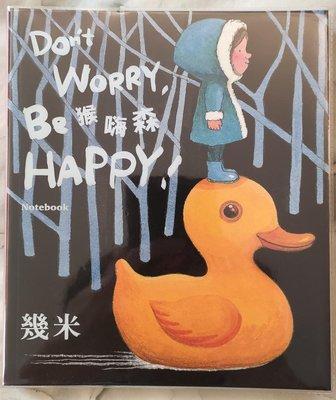 幾米筆記書 猴嗨森 Don't WORRY Be HAPPY 全新*手札