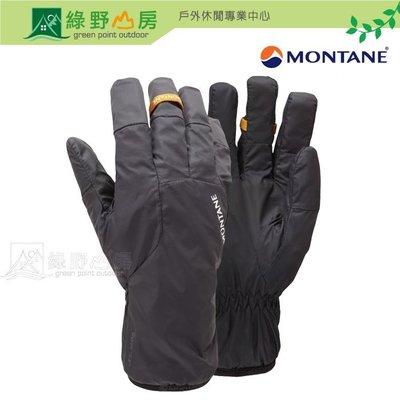 綠野山房》Montane英國 男 VO漩渦 GT防水透氣手套 GTX防水手套保暖手套 Vortex黑 GVOGL-BLA