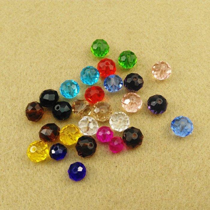 4/6厘水晶珠  正品diy飾品配件廠家直銷  串珠水晶散珠 手工材料(220元以上發貨,購買數量,規格不同價格不同