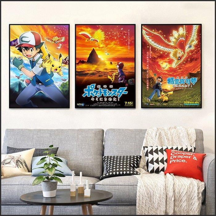 日本製畫布 電影海報 神奇寶貝 寶可夢 Pokemon 劇場版 掛畫 嵌框畫 @Movie PoP 賣場多款海報#