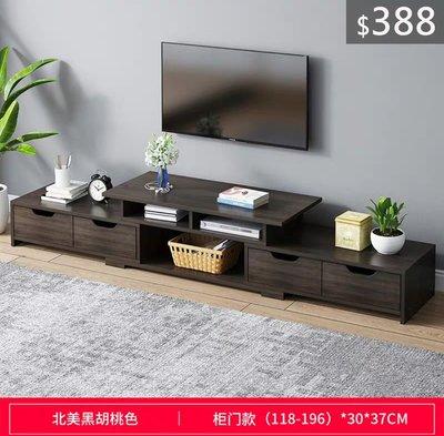 (訂貨價:$388)電視櫃(可伸縮)118-196cm 電視機櫃 地櫃 展示櫃 組合牆櫃 TV Cabinet