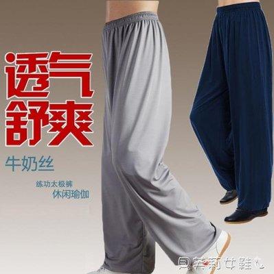 好物武術褲新款牛奶絲太極褲燈籠褲男女夏季練功褲寬鬆透氣武術運動褲