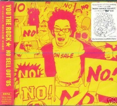 K - YOU THE ROCK - NO SELL OUT '05  - 日版 - NEW