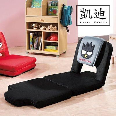 【凱迪家具】F13-159-9 酷企鵝平折和式椅 / 大雙北市區滿五千元免運費