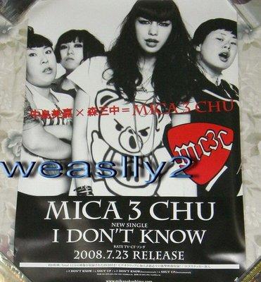 中島美嘉Mika Nakashima & 森三中  MICA 3 CHU-I Don t Know【日版宣傳海報】