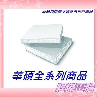 『高雄程傑電腦 』華碩 DRW-24D3ST  24X DVD 燒錄機【實體店家購買更安心】