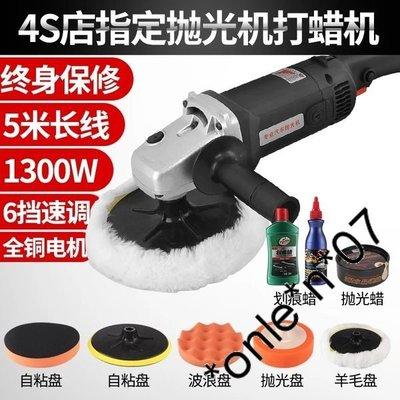 塔巴汽車拋光機打蠟機調速車用汽車美容封釉機家用地板打蠟拋光機