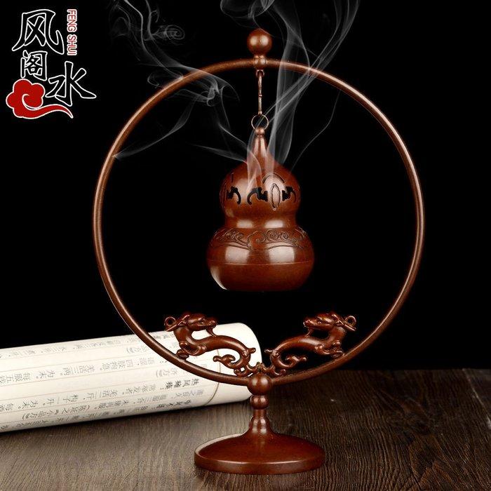 風水閣創意純銅葫蘆香薰爐懸掛沉檀香爐個性吊香爐盤香爐室內擺件 風水八卦