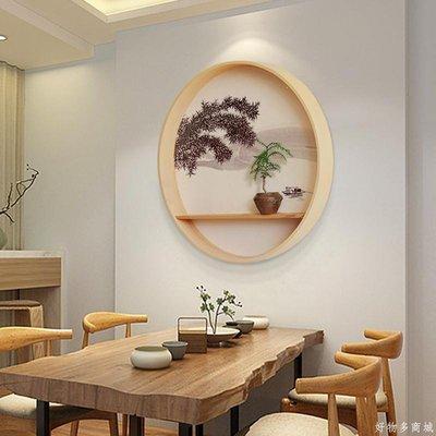 好物多商城 創意圓形禪意掛畫新中式玄關墻面裝飾畫日式餐廳茶室背景水墨壁畫