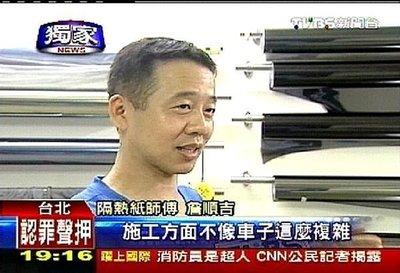 阿吉隔熱紙 3M極光M40或M70前黨特價4500.另有玻璃更換.玻璃修補.隔熱紙DIY 新北市