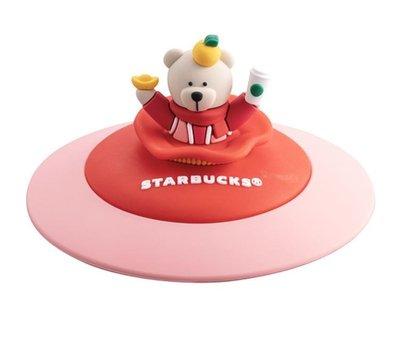台灣直送 Starbucks 星巴克 新年 🐻熊仔 杯蓋