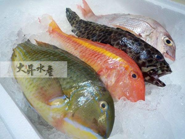 【大昇水產】巧婦不用傷腦筋.大昇幫您選好魚_台灣海釣現流魚**清蒸組**