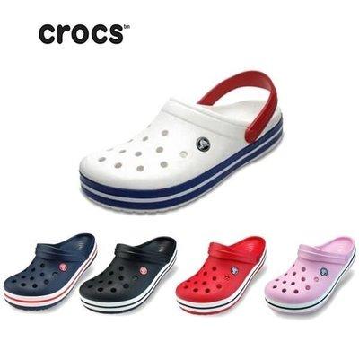 2件95折 Crocs卡駱馳洞洞鞋 卡駱班沙灘鞋 情侶涼鞋 crocs洞洞鞋 男女洞洞鞋 休閒涼拖鞋 透氣防滑 海灘鞋