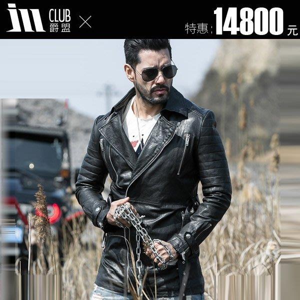 【爵盟】 PY120 新款海寧真皮皮衣男士綿羊皮中長款修身時尚大衣皮風衣翻領外套 免運