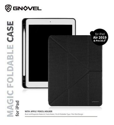 GNOVEL iPad Air 10....