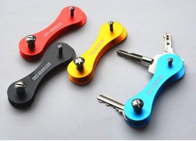 【大山野營】萬能收納鑰匙扣 鑰匙包 鑰匙夾 鎖匙夾 鑰匙集合器 鑰匙袋 TNR-071