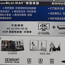 ╭☆影碴館☆╮**原版藍光BD~玩命關頭:特別行動~**(4K UHD+藍光BD 三碟限量鐵盒版)