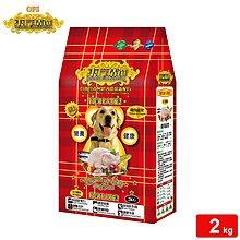 《 東方精選 OFS 》 優質成犬 2kg(雞肉蔬果)