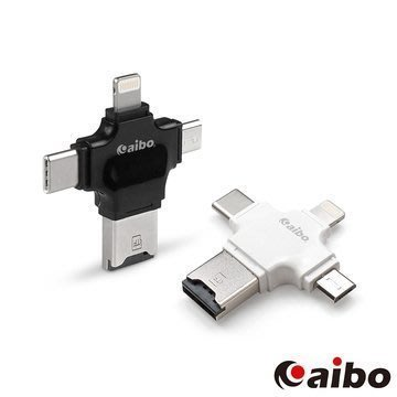 aibo 四合一OTG讀卡機(USB/Micro USB/Type-C/8pin)白色