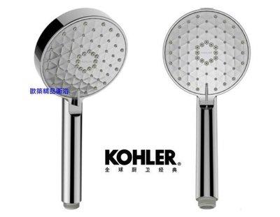 【歐築精品衛浴】KOHLER《美國》✰Awaken系列多功能手持蓮蓬頭-現代型K-R72415T-CP