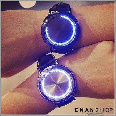 惡南宅急店【0495F】韓風鬼怪觸控LED閃光手錶生命樹藍星空 簡約幾何素面 男錶女錶對錶可