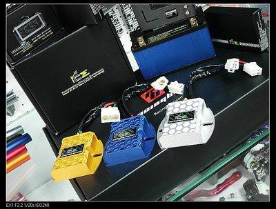 【 輪將工坊 】RCE低碳動能 二代 鍛造 整流器  勁戰 BWS SMAX CUXI ZERO GTR AERO