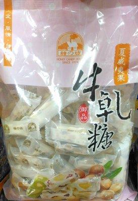 ☆°╮《艾咪小鋪》☆°╮台灣糖の坊(糖之坊/ 糖坊)原味夏威夷牛軋糖 /  蔓越莓夏威夷豆牛軋糖1000g~ 高雄市