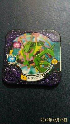 我的神奇寶貝 tretta  閃紫P卡  綠色烈空座