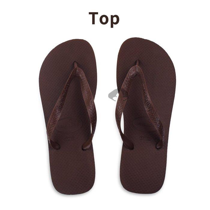 havaianas Top 原創經典系列 基本款 咖啡色- 阿法.伊恩納斯 海灘拖鞋 巴西夾腳拖 人字拖