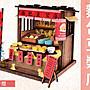 ㊣娃娃研究學苑㊣麵包豆漿店 DIY袖珍娃娃屋...