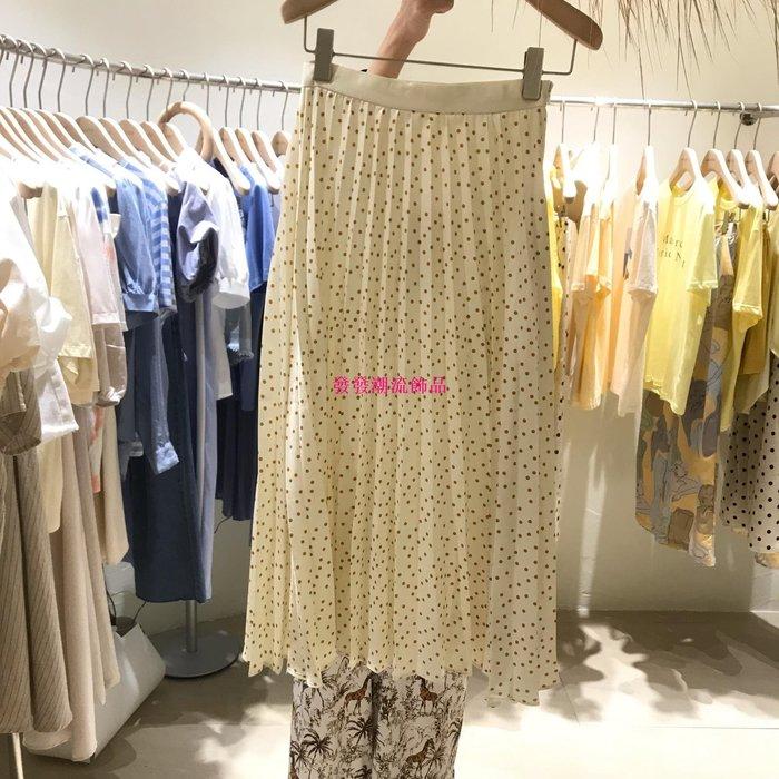 發發潮流飾品YANGLOTU 2019白色波點皺褶中長款半身裙女夏新款百搭高腰A字裙