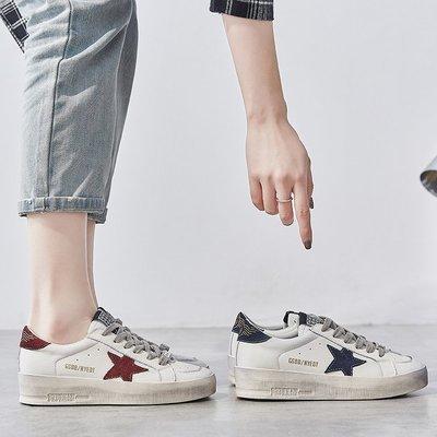 Fashion*韓國明星同款 超贊 做舊星星板鞋 休閒運動鞋 真皮厚底小白鞋/跟高4CM 35-39碼『酒紅色 深藍色